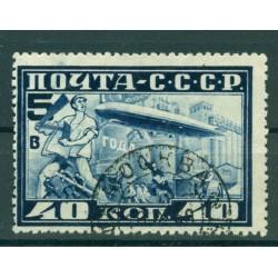"""USSR 1930 - Y & T n. 20 (B) air mail - """"Graf Zeppelin"""" flight (Michel n. 390 B)"""