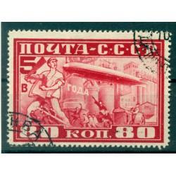 """USSR 1930 - Y & T n. 21 air mail - """"Graf Zeppelin"""" flight (Michel n. 391 A)"""