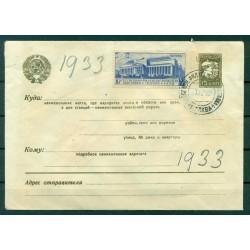USSR 1932 - Michel n. U 38 - n. 423 C X - Moscow Philatelic Exhibition (Y & T n.470 a.)