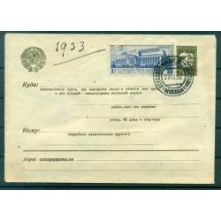 URSS 1932 - Michel n. U 38 - 423 C X - Exposition philatélique de Moscou ( Y & T n. 470 a.) (ii)
