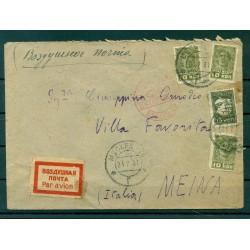 USSR 1931 - Michel n. 371/72 A X - Definitive (Y & T n. 429/30)