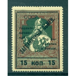 URSS 1925 - Y & T n. 9 - Timbres d'usage spécial (Michel n. 9)