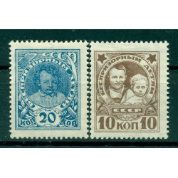 USSR 1926-27 - Y & T n. 361/62 - For the benefit of homeless children (Michel n. 313/14 Y)