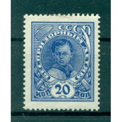 USSR 1926-27 - Y & T n. 360A - For the benefit of homeless children (Michel n. A XVIII Z)