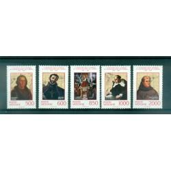 Vaticano 1992 - Mi. n. 1051/1055 - Cristoforo Colombo