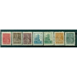 RSFSR 1923 - Y & T n. 216/22  - Definitive (Michel n. 215/19 A - V/VI C)