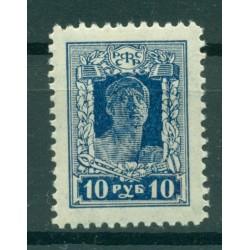 RSFSR 1922-23 - Y & T n. 205A - Definitive (Michel n. 208 D)