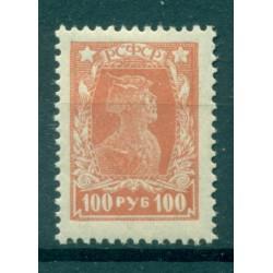 RSFSR 1922-23 - Y & T n. 208 - Definitive (Michel n. 211 A)