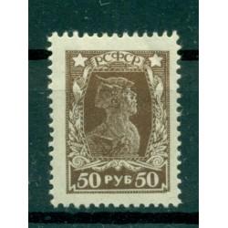 RSFSR 1922-23 - Y & T n. 206 - Definitive (Michel n. 209 A)