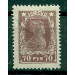RSFSR 1922-23 - Y & T n. 207 - Definitive (Michel n. 210 A)