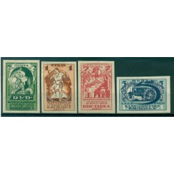 USSR 1923 - Y & T n. 223/26 - Moscow Agricultural Exhibition (Michel n. 224/27 C)