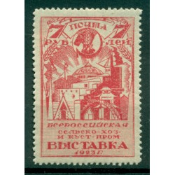 USSR 1923 - Y & T n. 230A - Moscow Agricultural Exhibition (Michel n. 227 B)