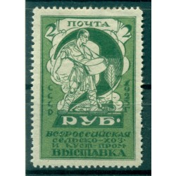 USSR 1923 - Y & T n. 228 - Moscow Agricultural Exhibition (Michel n. 225 A)