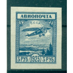 USSR 1923-24 - Y & T n. 11 air mail - Airplane (Michel n. XVI x)