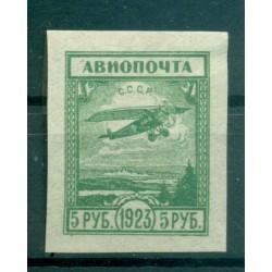USSR 1923-24 - Y & T n. 12 air mail - Airplane (Michel n. XVII x I)
