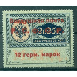 RSFSR 1922 - Y & T n. 2 air mail - Consular stamps with red overprint (Michel n. 1 IV)