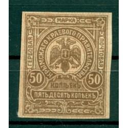 Russie du Sud - Crimée (Sébastopol) 1919 - Michel n. 2 - Série courante et notgeld