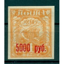 RSFSR 1922 - Y & T n. 159 - Overprinted 1921 stamps (Michel n. 171 b a)