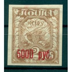 RSFSR 1922 - Y & T n. 160 (B) - Overprinted 1921 stamps (Michel n. 172 b a)