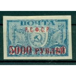 RSFSR 1922 - Y & T n. 162 (B) - Overprinted 1921 stamps (Michel n. 174 b x a)