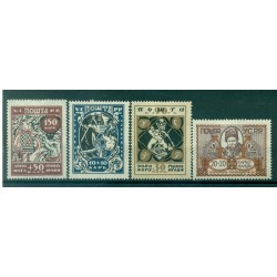 Ukraine 1923 - Y & T n. 148/51 - Charity stamps (Michel n. 67/70 A)