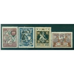 Ukraine 1923 - Y & T n. 148/51 - Timbres de bienfaisance (Michel n. 67/70 A)