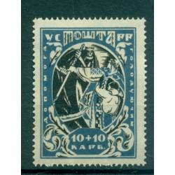 Ukraine 1923 - Y & T n. 148 - Timbres de bienfaisance (Michel n. 67 A)