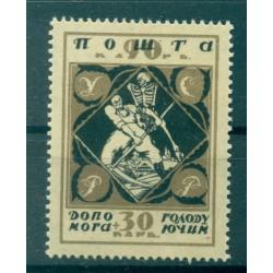 Ukraine 1923 - Y & T n. 150 - Timbres de bienfaisance (Michel n. 69 A)