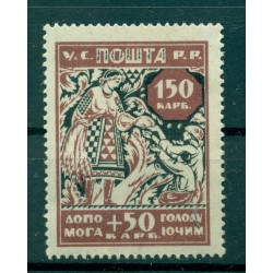 Ukraine 1923 - Y & T n. 151 - Charity stamps (Michel n. 70 A)