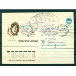 "URSS 1992 - Entier postal  ""Roald Amundsen"" - Île Rudolf"