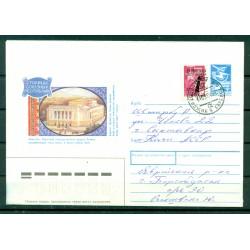 """URSS 1990 - Entier postal  """"capitales des républiques fédérées: Alma-Ata"""" - Oblast autonome juif"""
