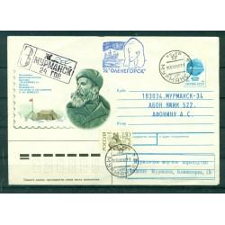 URSS 1992 - Enveloppe Otto Schmidt - Poljarfil '91 - Cargo Olenegorsk