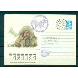 """USSR 1990 - Cover Georgy Ushakov - Arctic station """"Cape Zhelaniya"""""""