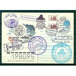 "Russie 1993 - Enveloppe ASPOL - Station de ""Calm Bay"""