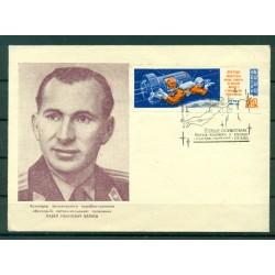 URSS 1965 - Y & T n. 2930 a - Vol de Voskhod II (Michel n.3032 B) sur lettre -  Pavel Beliaïev