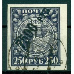 RSFSR 1922 - Y & T  n. 168 f - Attributes (Michel n. 180 a z II)