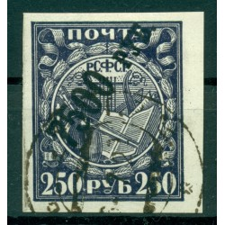 RSFSR 1922 - Y & T n. 168 f - Attributs (Michel n. 180 a z II)