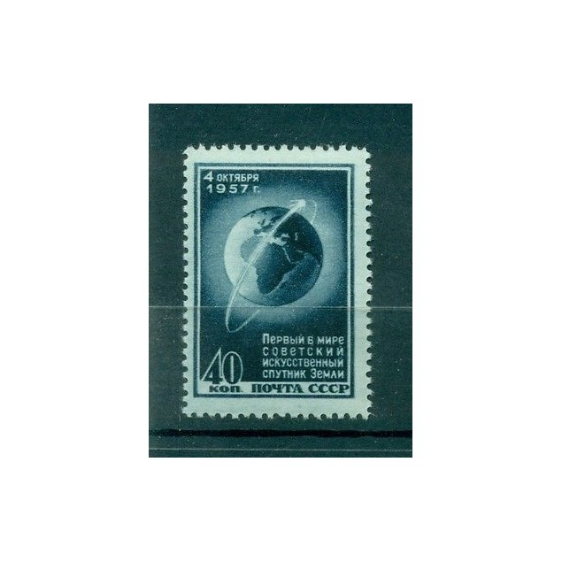 "Russia - USSR 1957 - Michel n. 2017 - Earth satellite ""Sputnik"""