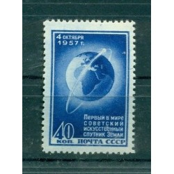 "Russia - USSR 1957 - Michel n. 2036 - Earth satellite ""Sputnik"""
