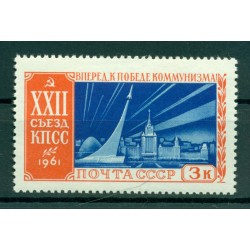 USSR 1961 - Y & T n. 2459 - 22nd congress of the CPSU (Michel n. 2532 A)