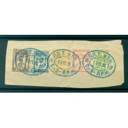Russia - Northwestern Army 1919 - Y & T n. 1/5 - Definitive (Michel n. 15/19)