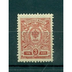 Russian Empire 1909/19 - Y & T n. 63 - Definitive (Michel n. 65 II A a)
