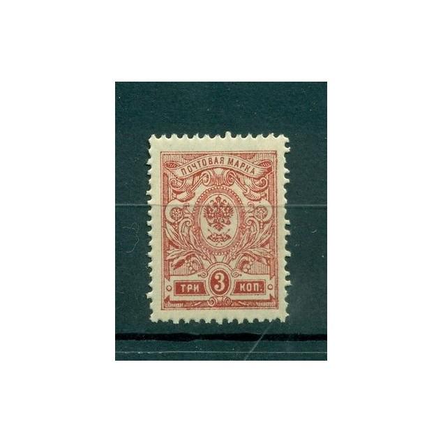 Russie - Russia 1908/18 - Michel n. 65 II A a - Série courante