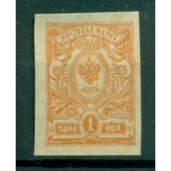 Empire russe 1917-19 - Y & T n. 109 - Série courante (Michel n. 63 II B b)