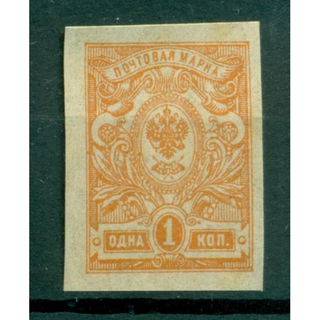 Russian Empire 1917-19 - Y & T n. 109 - Definitive (Michel n. 63 II B b)