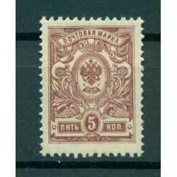 Impero russo 1909/19 - Y & T n. 65 - Serie ordinaria (Michel n. 67 II A b)