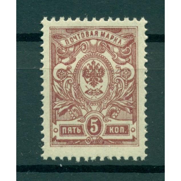 Russie - Russia 1908/18 - Michel n. 67 II A b - Série courante
