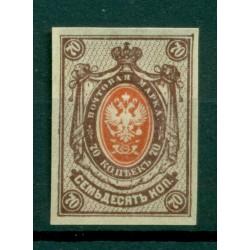 Impero russo 1917-19 - Y & T n. 120 - Serie ordinaria (Michel n. 76 II B c)