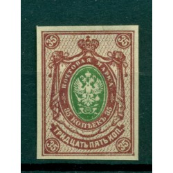 Russian Empire 1917-19 - Y & T n. 118 - Definitive (Michel n. 74 II B c)