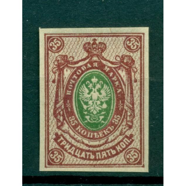 Impero russo 1917-19 - Y & T n. 118 - Serie ordinaria (Michel n. 74 II B c)